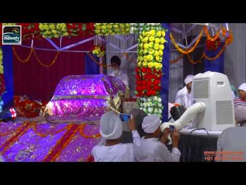 AMBALA (Haryana) Gurmit Smagam - 2014  by Sant Baba Maan Singh Ji Pehowa wale || HD || Part 1st.