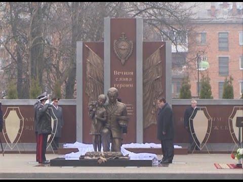 Десногорск сегодня: Открытие мемориала.