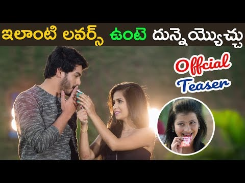 Nee Kosam Movie Offcial Teaser 2018 - Latest telugu Movie 2018 - Aravind Reddy