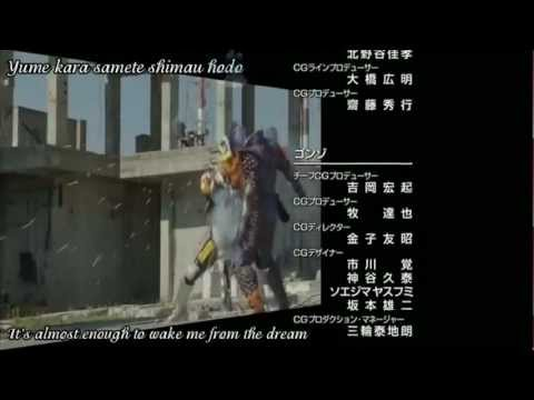 Kamen Rider Den-o Movie: Ore Tanjou! Ending Song (if We Met In A Dream) video