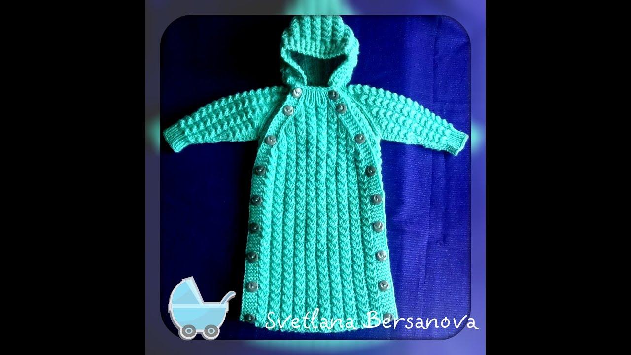 Вяжем для новорожденного от светланы берсановой