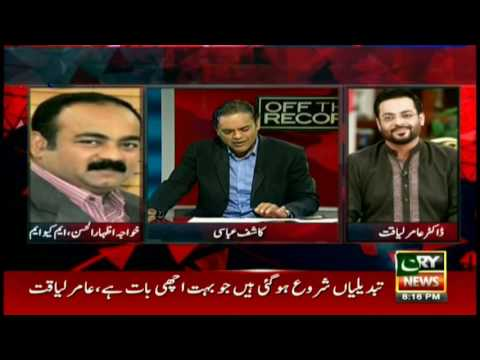 Off The Record  25th August 2016
