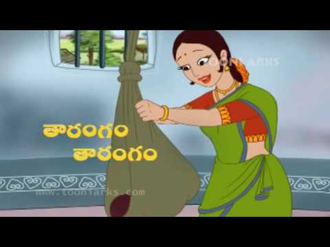 Chinnari Chitti Geethalu- Tharangam Tharangam - Telugu Rhymes video