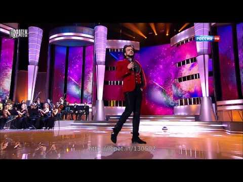 Филипп Киркоров — Сердце ждет / Концерт «Цветы и песни весны»»