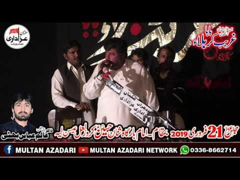 Zakir Syed Aamir Abbas Rabani I 21 Feb 2019 | YadGar Masaib I Jalsa Zakir Alam Abbas Bhatti