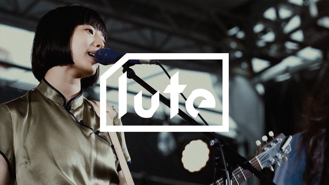 """カネコアヤノ - 2019年6月「森、道、市場 2019」から""""天使とスーパーカー""""のライブ映像を公開 thm Music info Clip"""