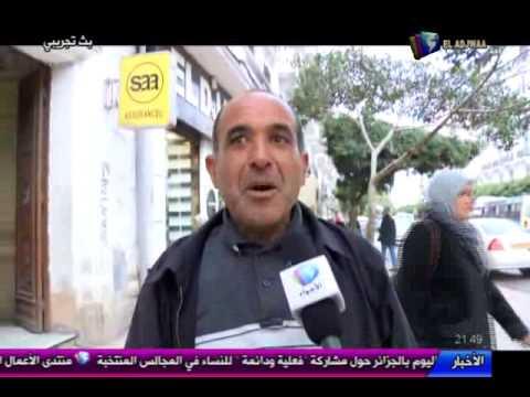 Témoignages sur l'AADL 2013 en Algérie.