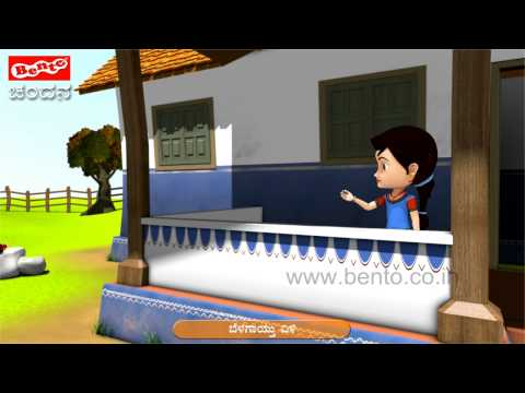 Nai Mari Nai Mari 3D Kannada Nursery Rhymes Full Song HD lauched...