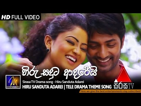 Hiru Sanduta Adarei | Tele Drama Theme Song | Official Music Video | MEntertainments