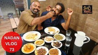 OMKV ഉണ്ണിയുടെ ഹോട്ടൽ   OMKV Fishing & Cooking Unniyude Hotel   Kumbalangi Night Food