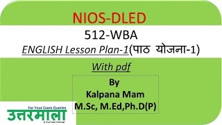 English Lesson Plan 1 with pdf , WBA 512