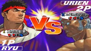 TAS Fight Ryu Urien