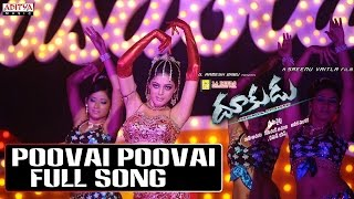 Poovai Poovai Full Song ll Dookudu Movie ll Mahesh Babu, Samantha