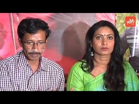 IPC Section Bharya Bandh Movie Press Meet | Tollywood Films News 2018 | YOYO TV Channel