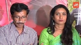 IPC Section Bharya Bandh Movie Press Meet | Tollywood Films News 2018