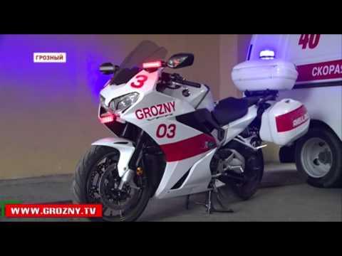 В Грозном появились мотобригады скорой помощи