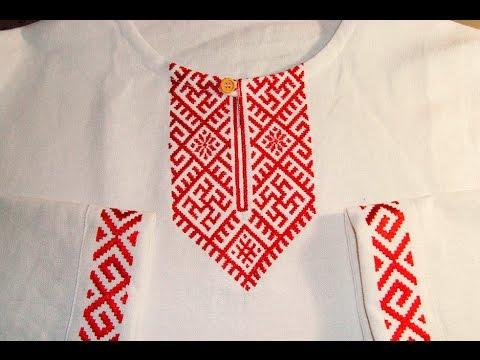 Вышивка для славянской рубахи 404