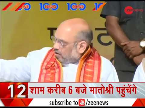 News 100: BJP chief Amit Shah to meet Shiv Sena chief Uddhav Thackeray in Mumbai today