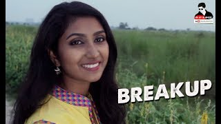 Breakup | Bangla Funny Video | Biddut | Bijli | New Funny Video 2018 | New Video 2018