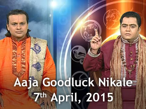 Aaja Goodluck Nikale | 7th April, 2015 - India TV