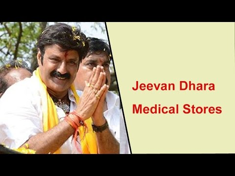 Balayya Launch Jeevan Dhara Medical Stores in Hindupur