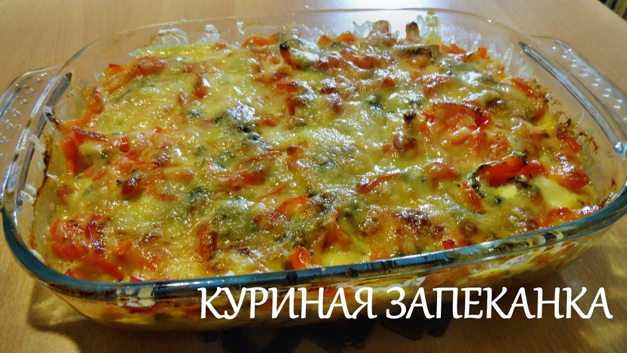 Запеканка из куриного филе с баклажанами в духовке рецепт