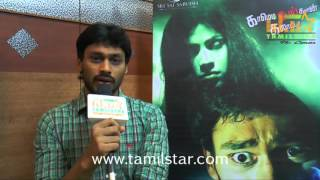 Jeeva Rathnam At Peigal Jaakkirathai Movie Team Interview