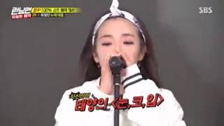 Dara singing 'Eyes Nose Lips' on Running Man