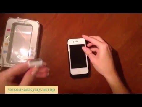 как снять аккумулятор айфон 6 видео
