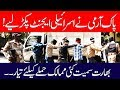 america india afgaanistan israel alliance and pakistan || the info teacher