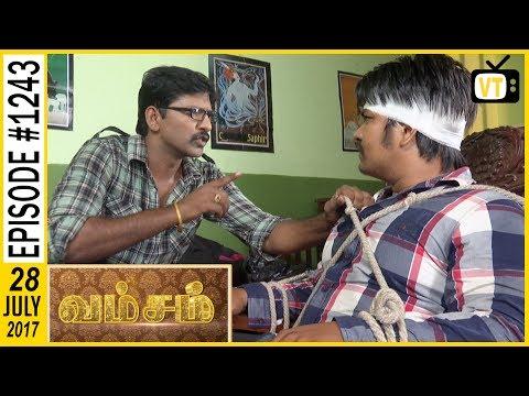 Jenmam X Tamil Serial 3GP Mp4 HD Video Download
