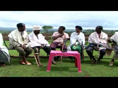 Entertaining Farmer's Chat in Western Gojjam - የአርሶ አደሮች ወግ በምዕራብ ጎጃም ዞን ደቡብ አቸፈር ወረዳ
