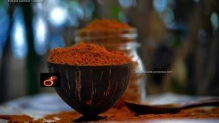 How to make home made Kerala Sambar Powder-With English Subtitles :Recp no-41