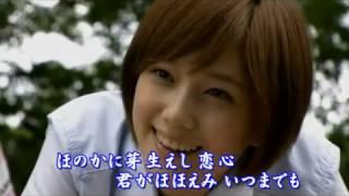 湯沢旅情 ( 加山雄三 ) cover : bambino