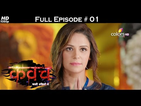 Kawach - 11th June 2016 - कवच - Full Episode thumbnail