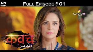 Download Kawach - 11th June 2016 - कवच - Full Episode 3Gp Mp4