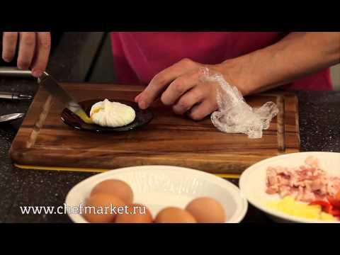 Готовим яйцо-пашот и яйцо-кокот