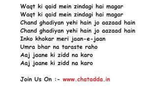 Aaj Jane Ki Zid Na Karo Lyrics Full Song Lyrics Movie - Ae Dil Hai Mushkil