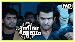 Puthiya Mugham Malayalam Movie | Prithiviraj's Stunning Fight | 1080P HD