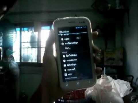 รีวิว i-mobile iQ5 เเบบบ้านๆเเต่จัดเต็ม
