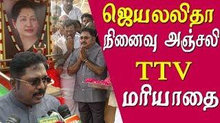 Jayalalitha 2nd anniversary ttv dinakaran at jayalalitha memorial – tamil news live