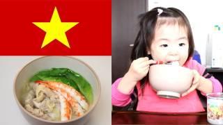 Rino eating homemade pho