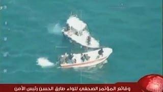 البحرين تعلن عن إحباط محاولة تهريب أسلحة إلى المملكة