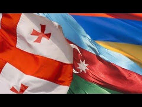 Внешняя угроза Азербайджана, стрельба в Армении и мир России и Грузии Пограничная ZONA