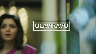 Ulaviravu Song Teaser | Ondraga Originals | Madhan Karky | Karthik | Gautham Vasudev Menon