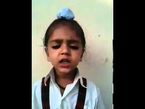 Punjabi Kid -  Funny National Anthem...