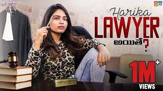 Harika Lawyer Aithe ?  || Dhethadi || Tamada Media