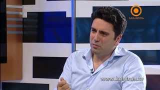 Urvagic - Alen Simonyan