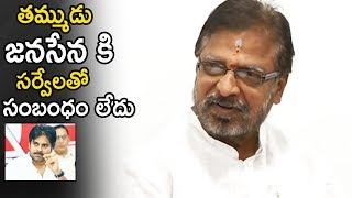 Janasena Party Leader Madasu Gangadhar about Andhra Pradesh 2019 Elections Results | Life Andhra Tv