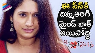 Priyanka Pallavi Surrenders Herself to her Uncle | Oka Criminal Prema Katha Telugu Movie Scenes